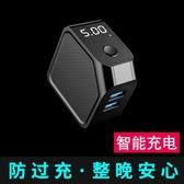 多口充電頭安卓蘋果充電器智慧數顯自動斷電手機充電頭快速閃充iPhone7xs6S 雙12