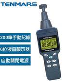TENMARS 轉速計 TM-4100(含前端頭4100K)