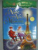 【書寶二手書T3/原文小說_GST】Night of the New Magicians_Osborne, Mary P