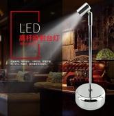 桌燈酒吧led簡約充電吧檯燈金屬高桿檯燈酒吧服務檯燈 燭檯燈檯面射燈 快速出貨