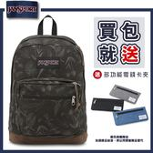 【JANSPORT】RIGHT PACK EXPRESSIONS系列後背包 -嘿美(JS-43971)
