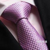 一件免運-領帶男士正裝商務桑蠶絲新郎結婚藍色紅粉深紫色領帶7色
