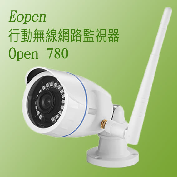 Eopen (Open780-SD) 行動無線網路監視器(P2P)