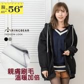 中大尺碼--簡約率性風素面抽繩連帽縮口袖刷毛內裡保暖外套(黑.灰XL-5L)-J221眼圈熊中大尺碼