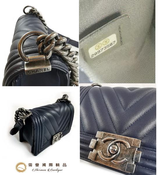 【CHANEL 香奈兒】BOY滑面牛皮 金屬釦壓邊仿舊銀鍊肩背包(深藍-20cm )~二手(9.5成新)