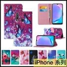 【萌萌噠】iPhone SE 2020 ...