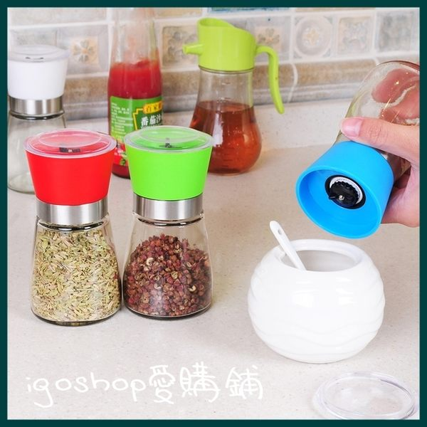 ❖i go shop❖ 胡椒研磨罐 透明玻璃調味罐 廚房調味罐 玻璃胡椒研磨罐【F0034】