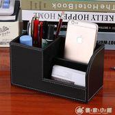 文具收納盒辦公室桌面裝筆筒多功能創意時尚韓國學生可愛名片座架 優家小鋪