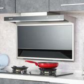 抽油煙機大吸力壁掛式家用廚房頂吸側吸式抽煙機吸220V DF 科技藝術館