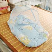 免安裝嬰兒兒童蚊帳帶抱被枕頭紗帳密閉式公主房蚊帳可摺疊紗罩 沸點奇跡