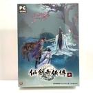 PC 版 電腦版 仙劍奇俠傳 七 中文 豪華版