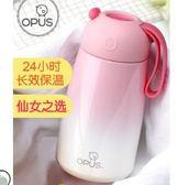不銹鋼保溫杯女學生韓版清新文藝便攜水杯子創意可愛潮流茶杯 至簡元素