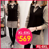 假兩件V領背心拼接立領長版襯衫 XL-5XL 158925
