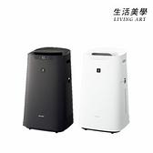 夏普 SHARP【KI-NS70】加濕空氣清淨機 適用16坪 集塵 脫臭 循環氣流 KI-HS70 KI-JS70 KI-LS70後繼 2020年式