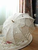 沛欣洋傘女婚慶結婚新娘傘大紅傘復古風蕾絲宮廷工藝傘拍照長柄傘