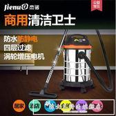 杰諾大功率吸塵器桶式辦公室地毯專用賓館酒店強力家用裝修粉塵用igo『韓女王』