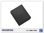 OLYMPUS BLH-1 原廠電池 原廠鋰電池 (BLH1,EM1 Mark II III EM1X用)