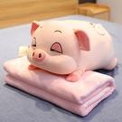 午睡枕 可愛豬抱枕被子兩用辦公室午睡毯靠枕床頭陪你睡夾腿抱枕長條枕