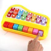 益智小木琴手敲琴嬰兒幼兒童寶寶音樂玩具1-2歲3八音敲琴玩具男女