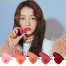 韓國 3CE HEART POT LIP 愛心唇膏(1.4g)【庫奇小舖】