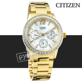 CITIZEN 星辰表 / ED8092-58D / 珍珠母貝 晶鑽鑲圈 日期 星期視窗 不鏽鋼手錶 銀白x鍍金 35mm