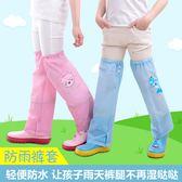兒童雨天必備防水雨鞋套腳套兒童腿套陰雨天必備防水耐髒雨褲雨鞋套 88070