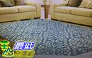 [COSCO代購] W1126644 Torino土耳其製進口地毯 198X289公分 多種顏色選擇