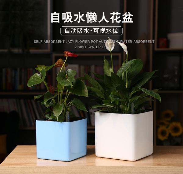方形懶人自動吸水塑料加厚水培養大花盆簡約
