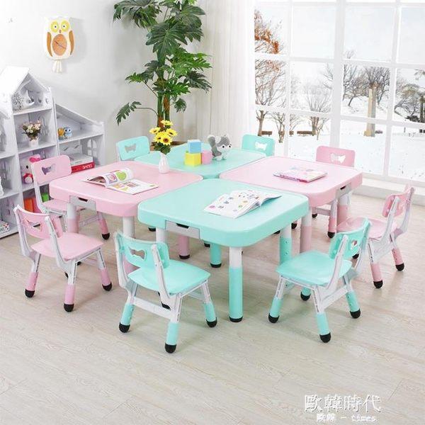 寶寶桌子椅子套裝學習桌幼兒園桌椅塑料桌游戲畫畫桌兒童桌椅套裝 歐韓時代.NMS