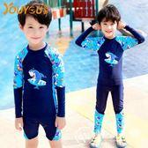 兒童泳衣 男童分體寶寶中大童小孩嬰幼兒學生游泳褲泳裝套裝