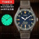 TIMEX美國第一品牌waterbury 160周年限量紀念計時腕錶TW2P83800公司貨/禮物