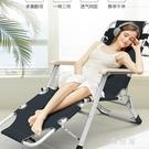 折疊床單人辦公室折疊躺椅午休床午睡簡易便攜行軍成人沙灘TA7071【雅居屋】