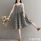 棉麻洋裝 復古文藝碎花棉麻連身裙女中長款森系印花寬松顯瘦吊帶裙打底裙子
