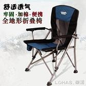 戶外摺疊椅 便攜沙灘椅凳子導演椅釣魚椅休閒椅桌 NMS樂活生活館