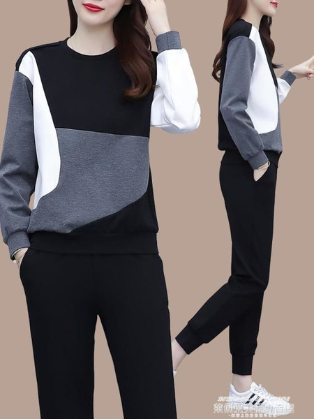 長袖運動套裝 運動套裝女春秋季新款2021年早秋裝時尚減齡洋氣休閒服衛衣兩件套 萊俐亞