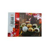 TW南投皇族台灣古早味麻糬300g【愛買】
