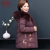 新款媽媽秋冬裝外套50歲棉襖中老年棉衣女裝大碼洋氣加厚羽絨棉服 優拓