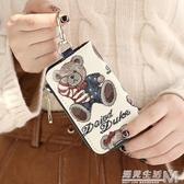 女士汽車鑰匙包女韓國可愛創意卡通小熊印花女式迷你小包  遇見生活