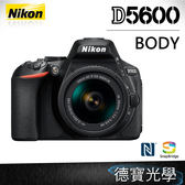 Nikon D5600 BODY下殺超低優惠  送32G全配 1/6前登錄送原廠電池 國祥公司貨
