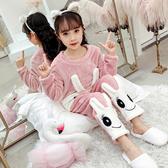 兒童睡衣秋冬季法蘭絨女童珊瑚絨套裝寶寶小孩繡花女孩公主家居服