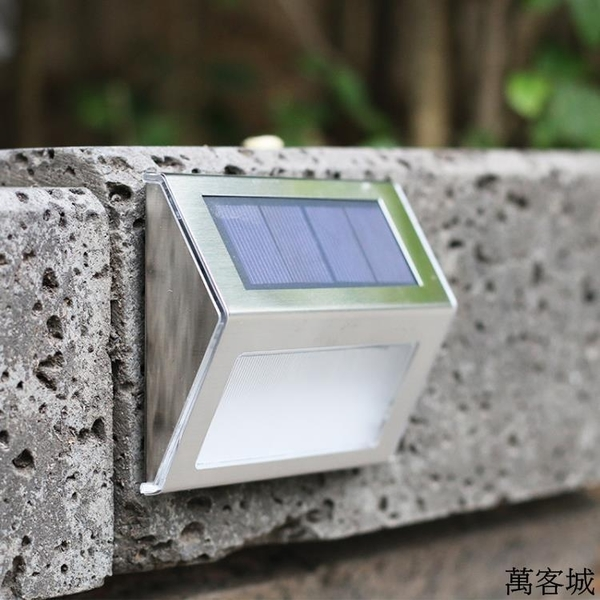 太陽能燈戶外庭院燈防水LED樓梯燈景觀小壁燈光控花園裝飾小燈 萬客城