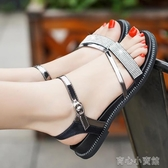 雪地意爾康夏季新款真皮中跟坡跟露趾涼鞋女平底厚底百搭女鞋 育心小館