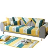 北歐風格雪尼爾防滑沙發沙發墊美式可定做