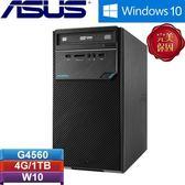 ASUS華碩 H-D320MT-0G4560011T 桌上型電腦