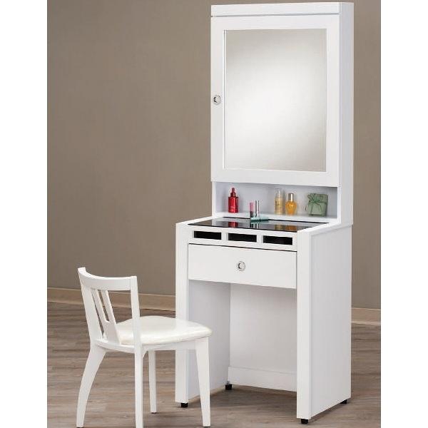 化妝台 鏡台 CV-219-5 貝多美白色2尺化妝台 (含椅)【大眾家居舘】