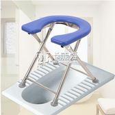 坐便椅 新款U型折疊坐便椅孕婦器老人移動馬桶不銹鋼移動馬桶架子 卡菲婭