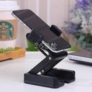 金屬折疊懶人手機桌面支架俯拍通用快手直播錄像拍照視頻拍攝架子 快速出貨