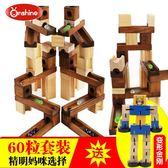 木質兒童管道彈珠積木軌道拼搭組合玩具寶寶構建益智大塊滾珠積木·樂享生活館
