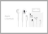 【送iPhone傳輸線套】Apple 原廠 EarPods 具備 Lightning 連接器 (MMTN2FE/A)
