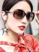 墨鏡太陽鏡女士新款韓版潮防紫外線圓臉女式墨鏡眼睛網紅偏光眼鏡 交換禮物